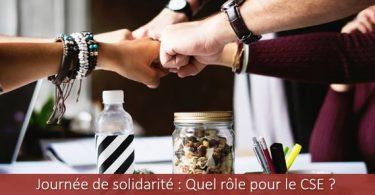 journée-solidarité-rôle-cse-négociation-lundi-pentecôte-jour-férié-travaillé-non-payé